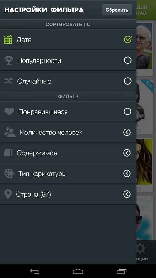 Screenshot_2014-05-06-00-23-06