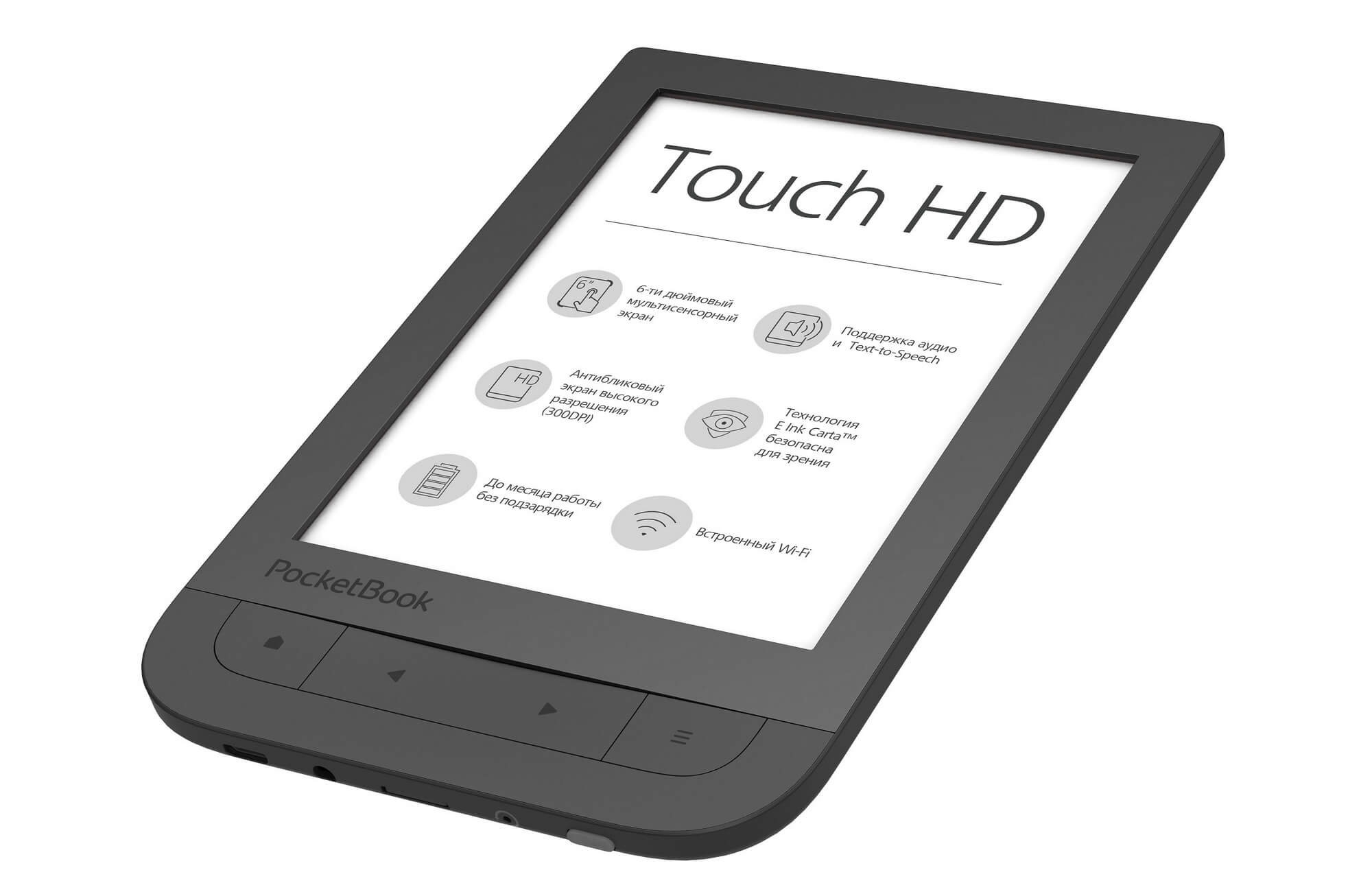 PocketBook 631 Touch HD