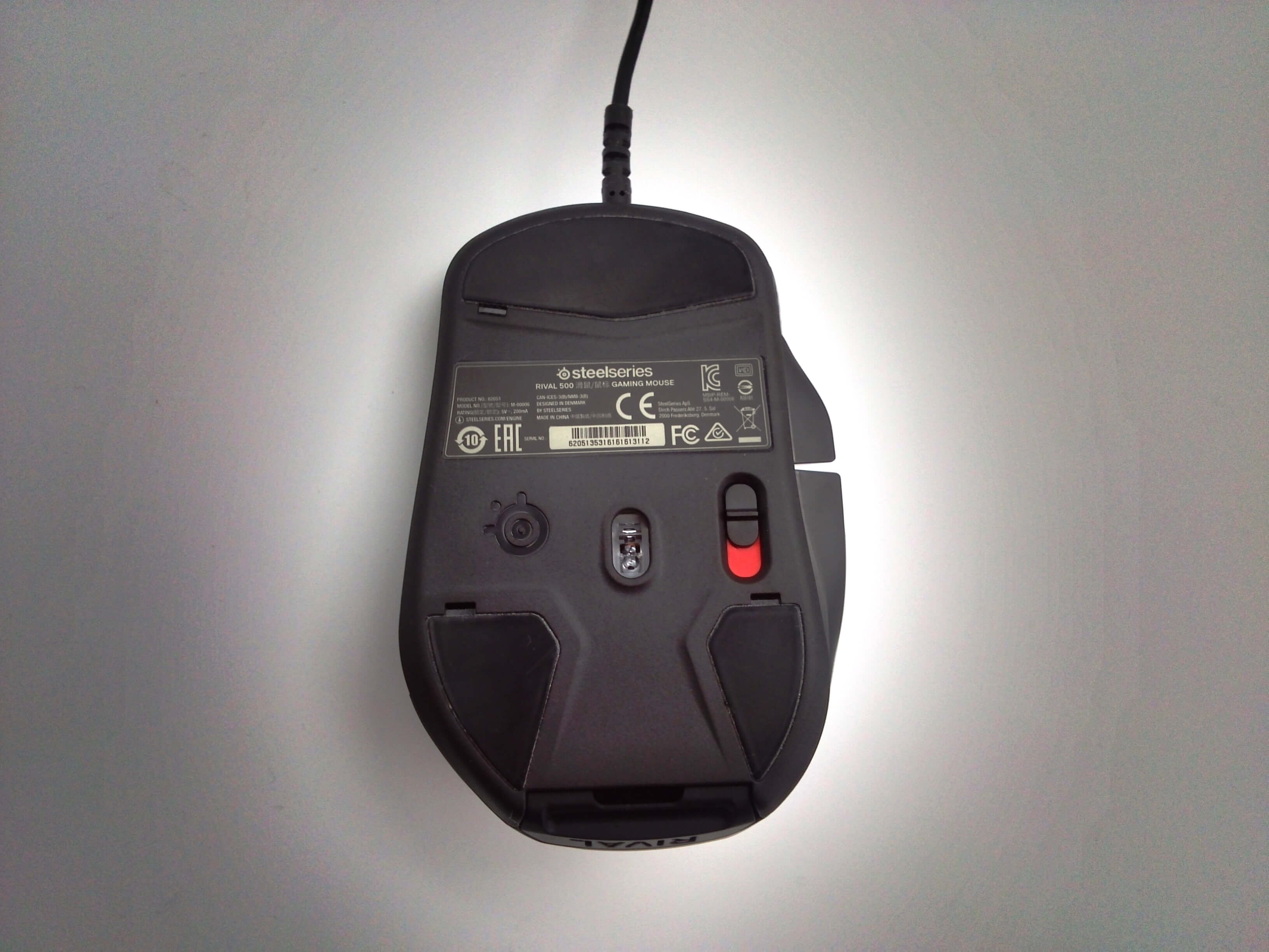 Rival 500 снизу