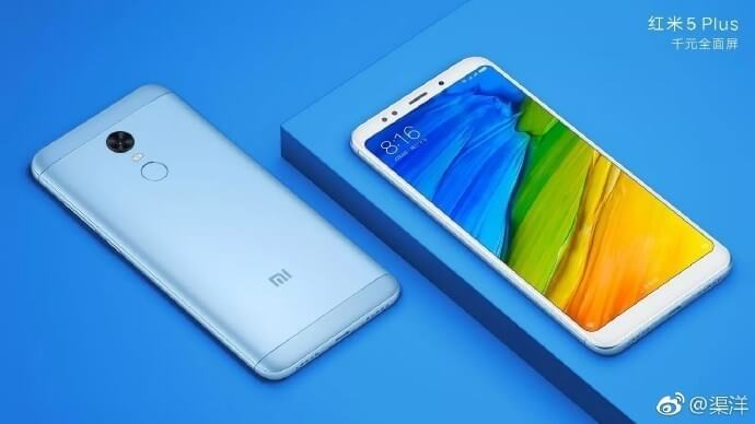 Xiaomi Redmi 5 и Redmi 5 Plus
