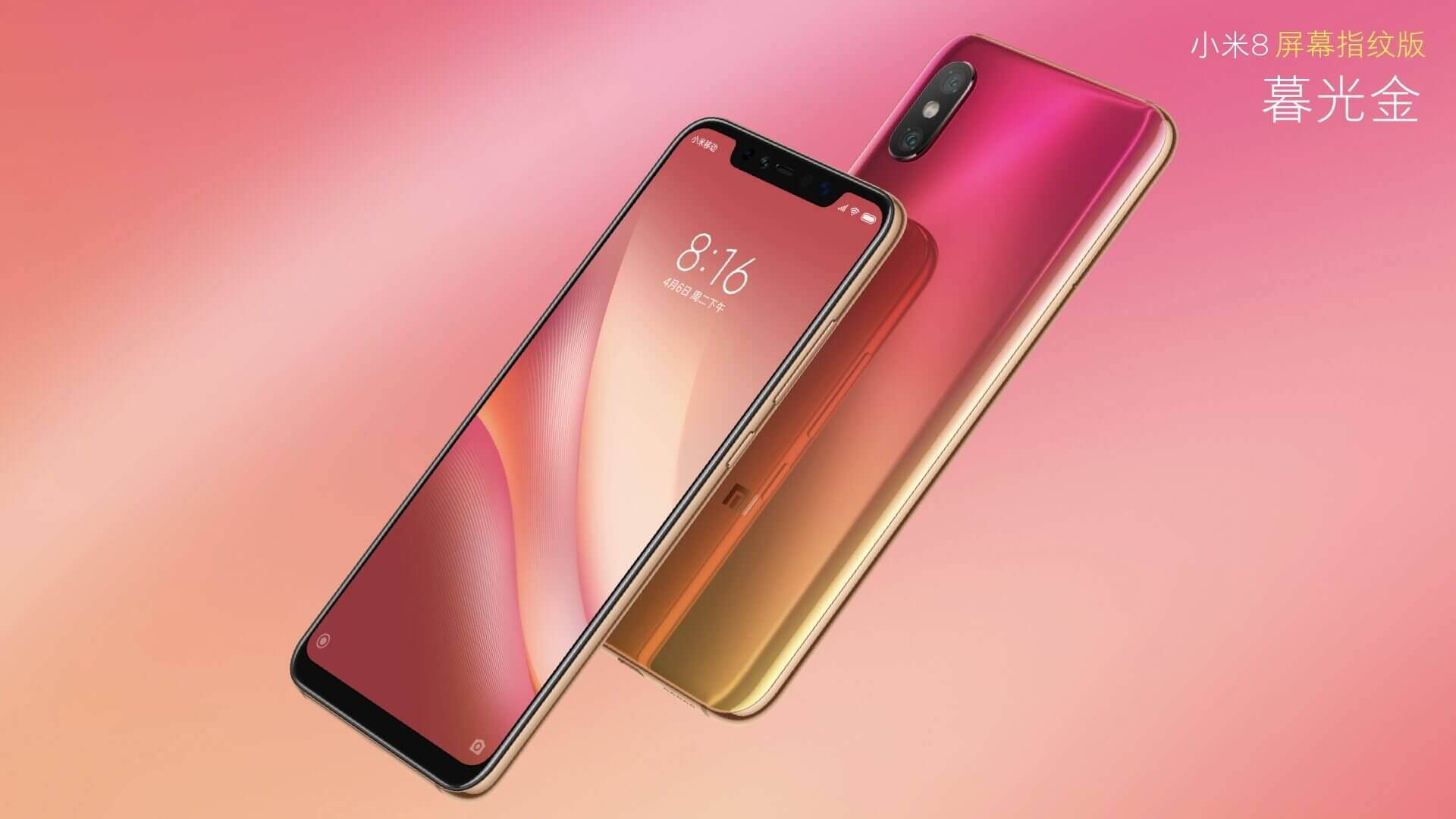 Xiaomi Mi 8 Screen Fingerprint Edition