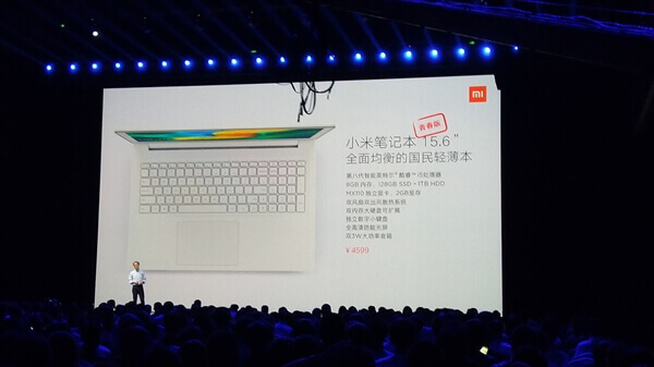 Xiaomi Notebook Youth Edition