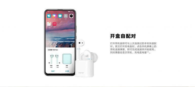 Honor FlyPods_3