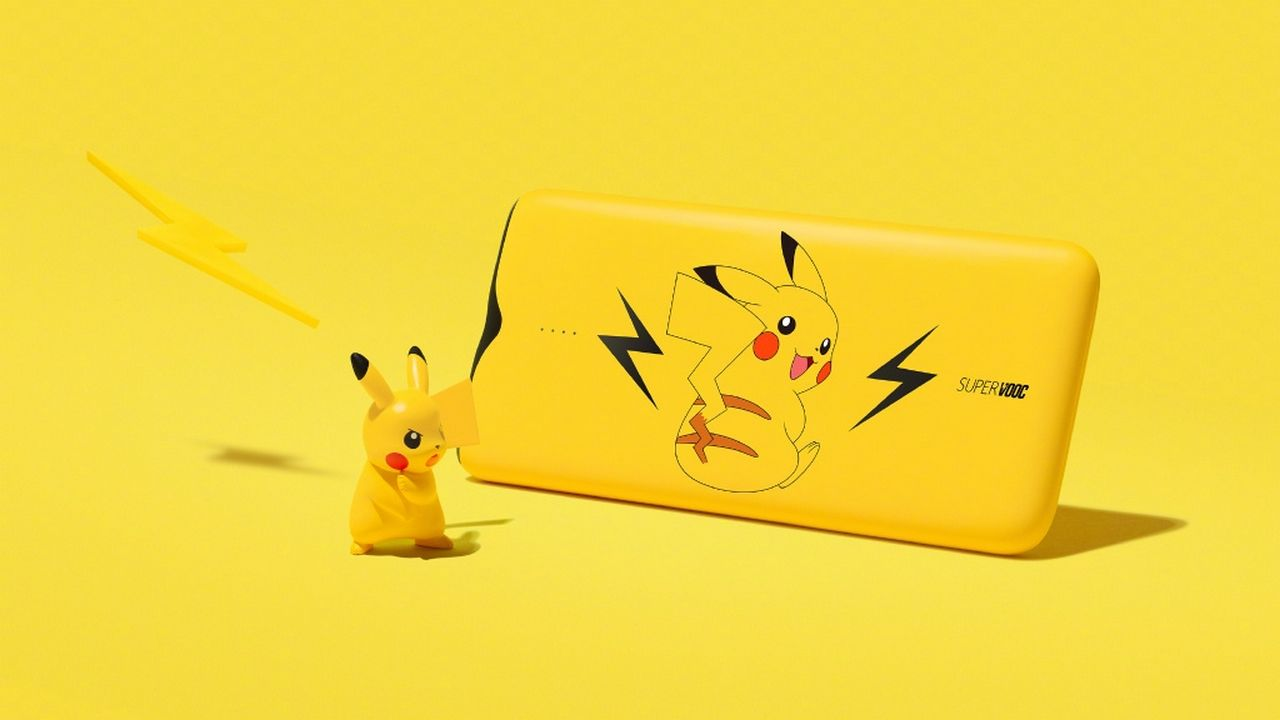 Pikachu SuperVOOC Powerbank