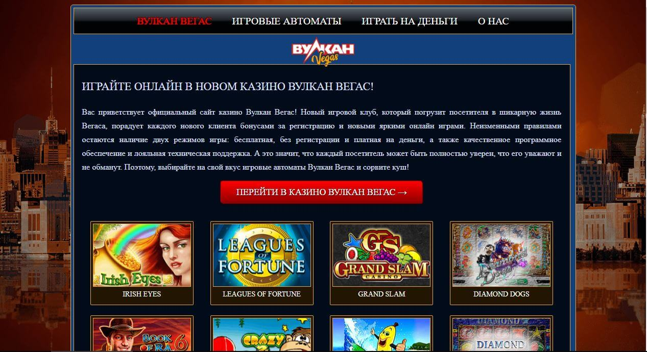 goldenstar casino com