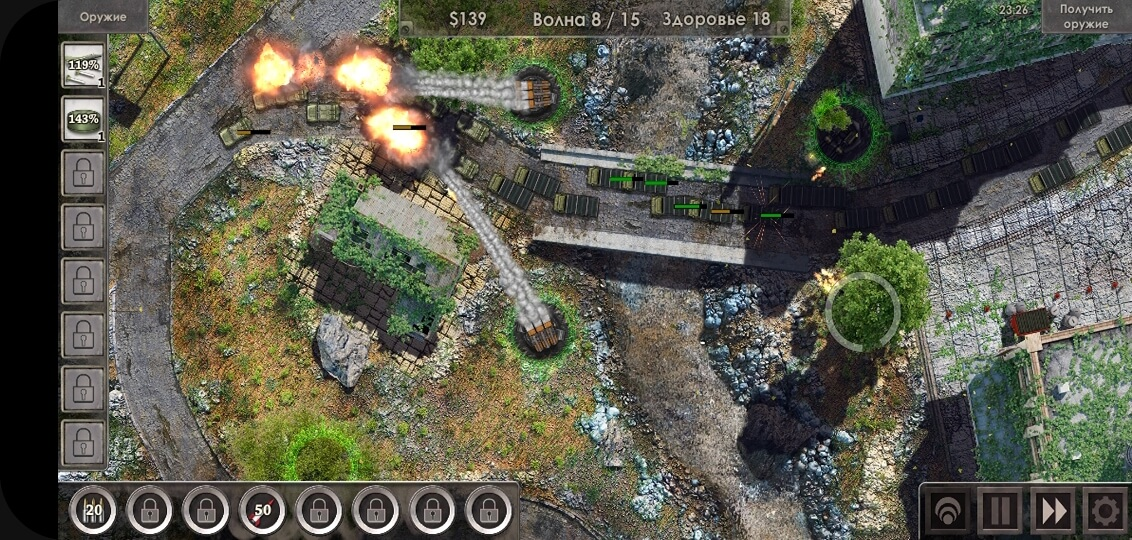 Fly View Max Defence Zone Game
