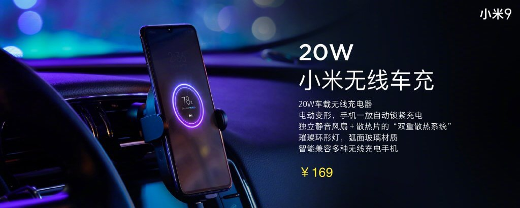 Xiaomi-20W-Mi-Wireless-Car-Charger