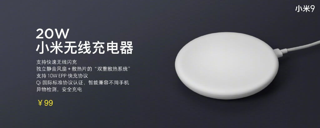 Xiaomi-20W-Mi-Wireless-Charger