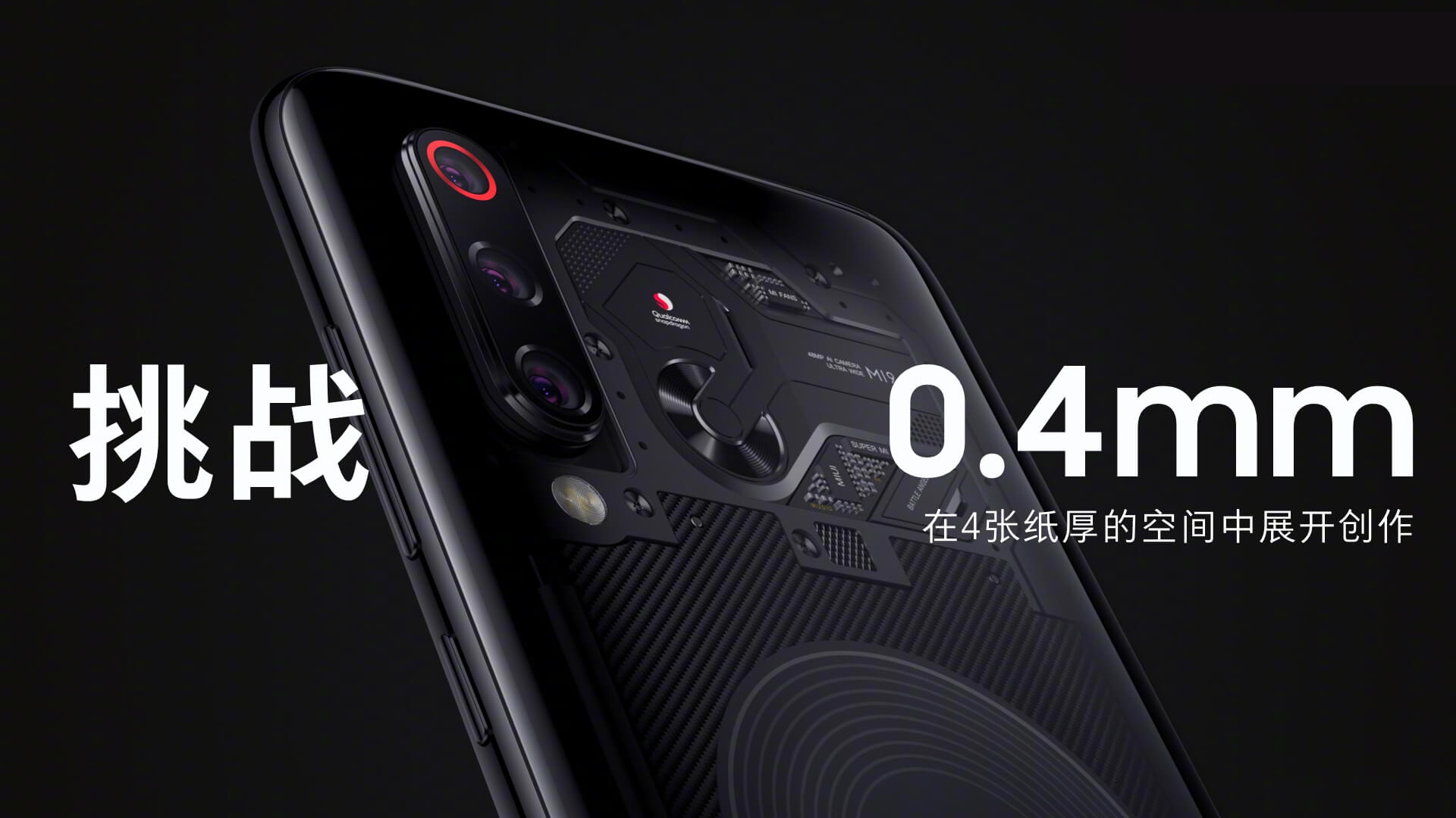 Xiaomi Mi 9: Battle Angel