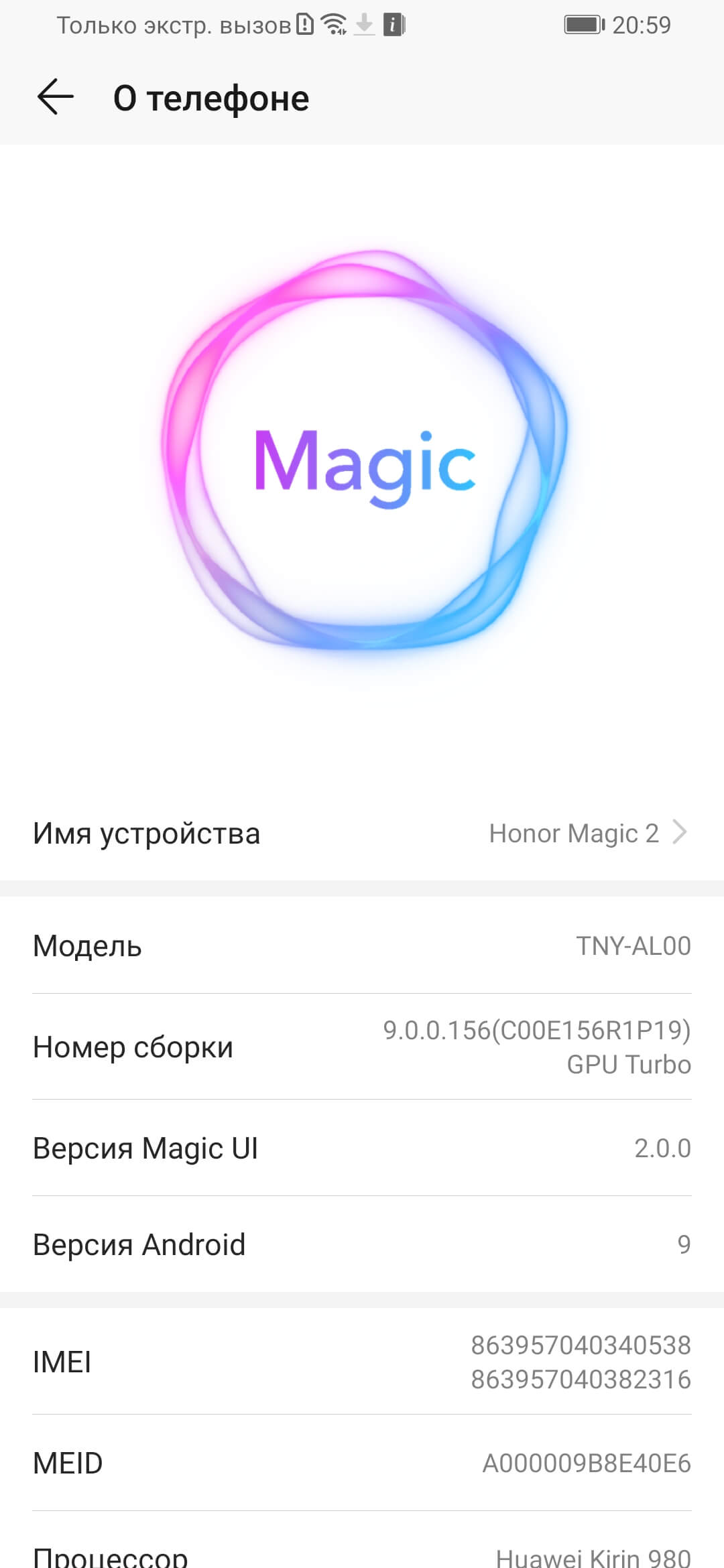 Huawei Magic 2.0