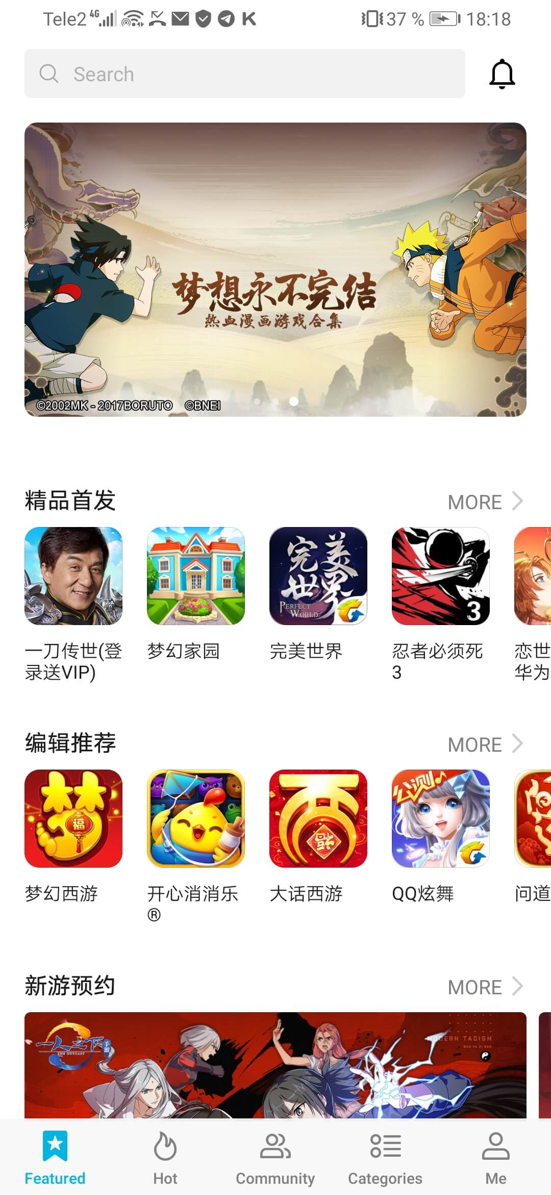 Huawei Honor Magic 2_GameCenter