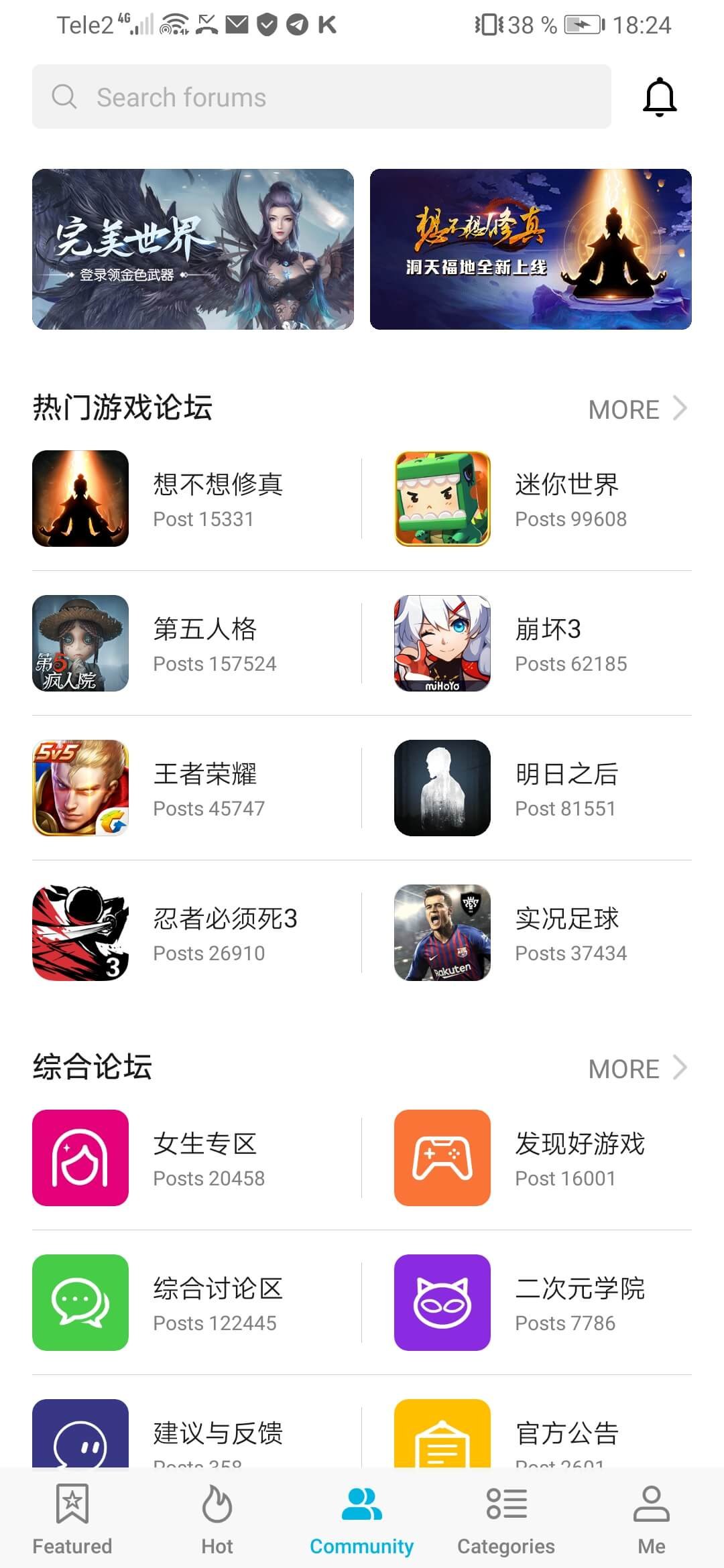 Huawei Honor Magic 2_GameCenter_2