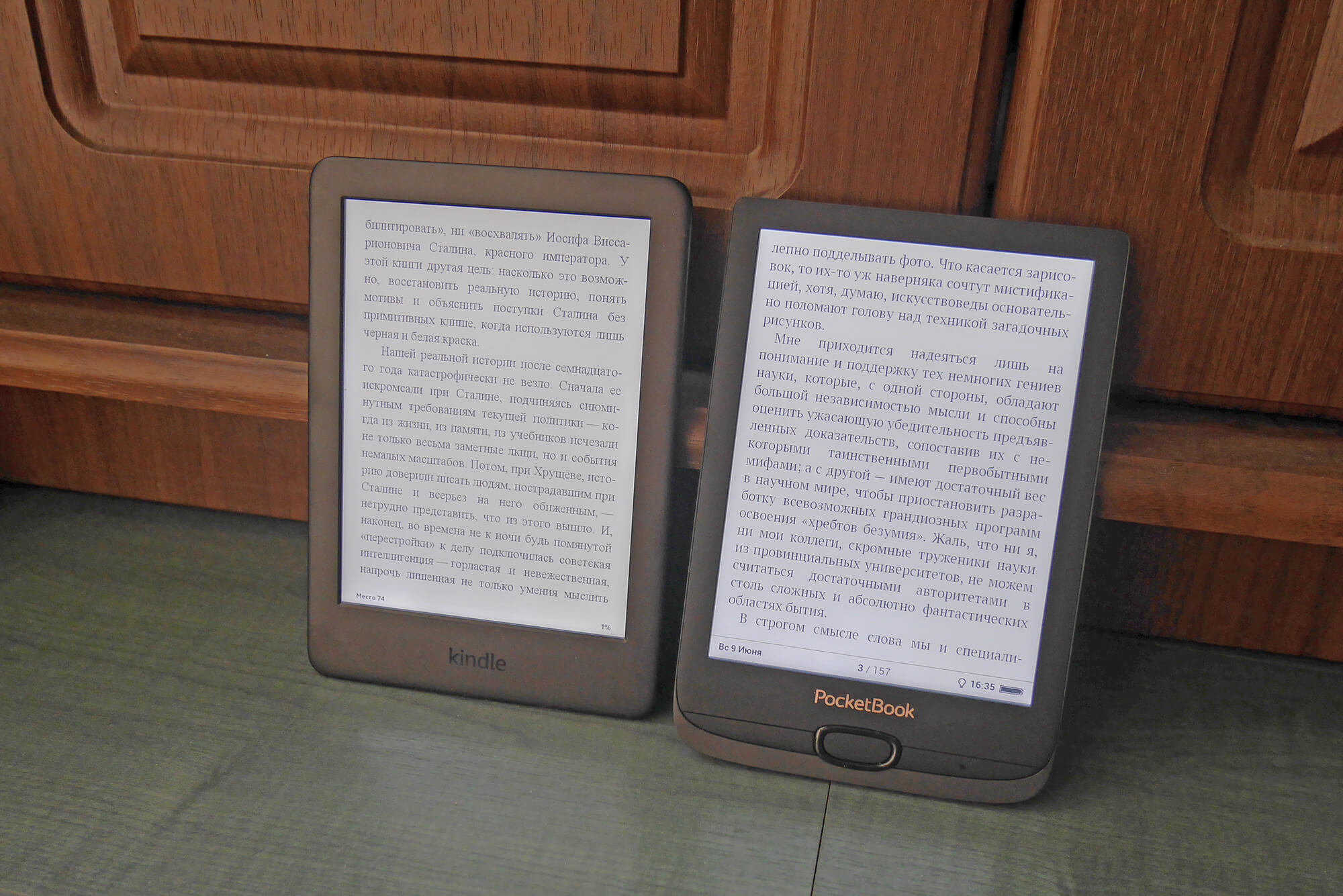 Amazon Kindle 9 (Kindle 2019) и PocketBook 616