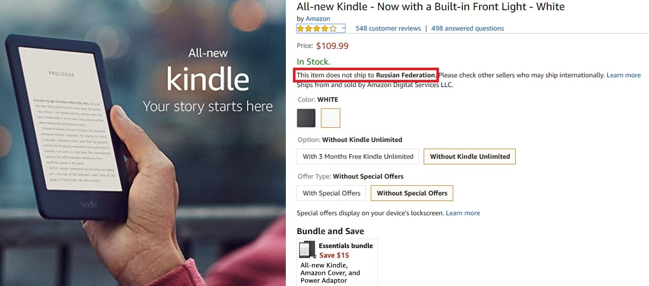 Amazon Kindle 9