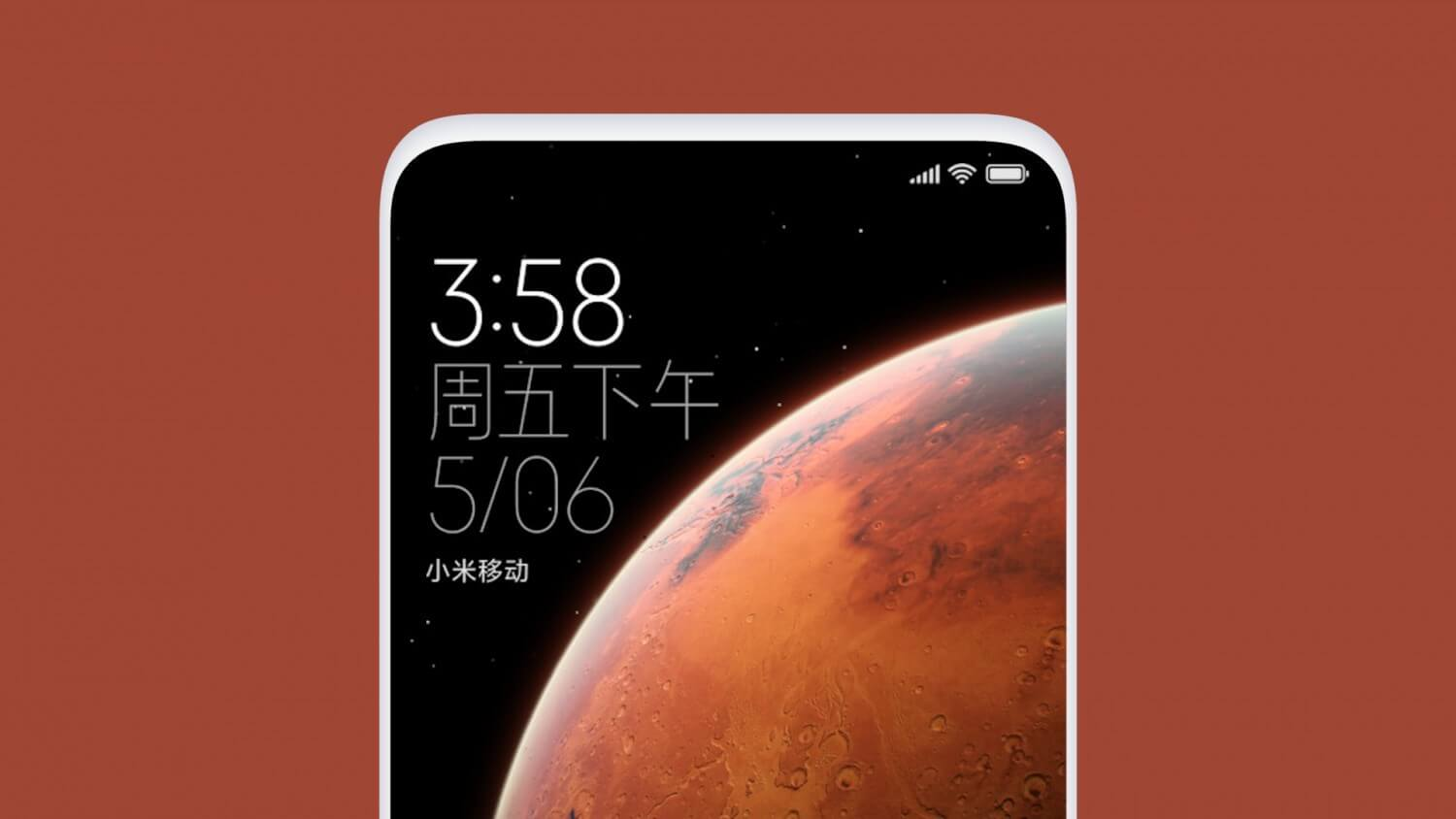 miui-12-super-wallpaper