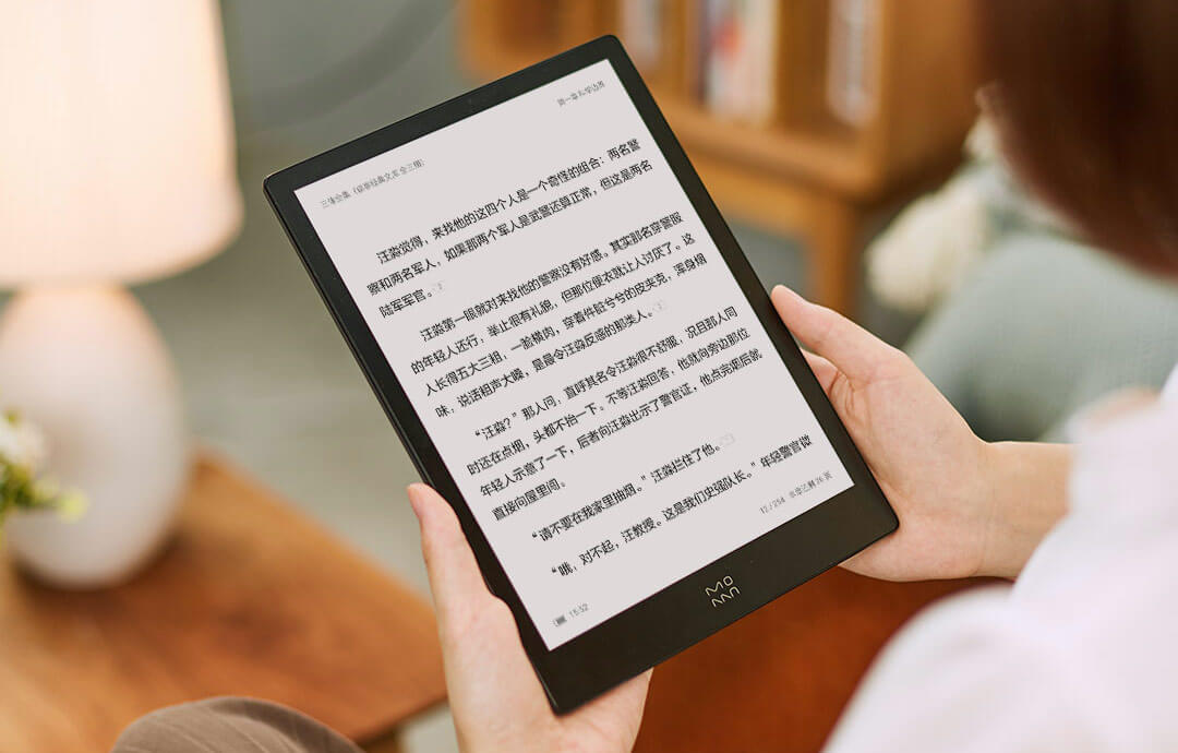 Xiaomi inkPad X 10 Super Reading eBook