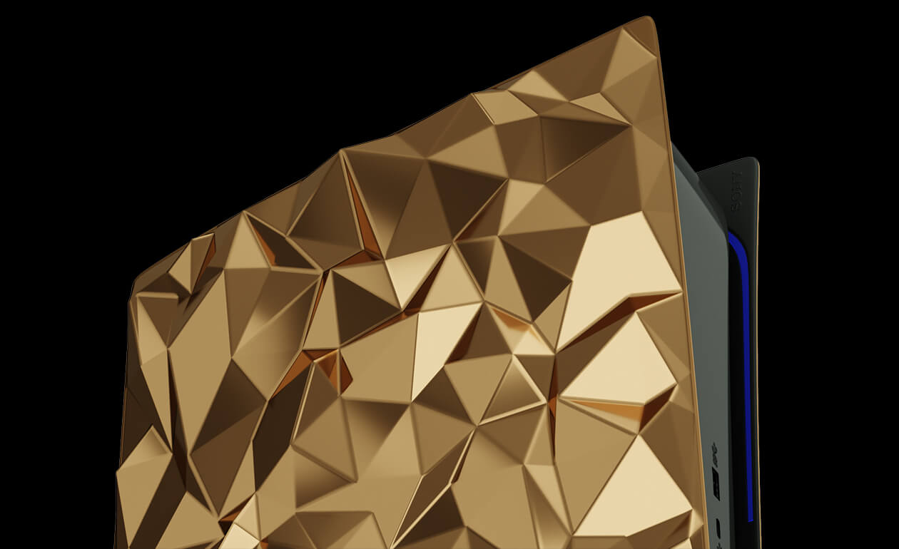 Sony PS5 Golden Rock Limited Edition