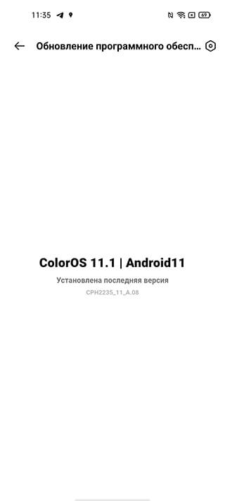 OPPO Reno 6 About Phone