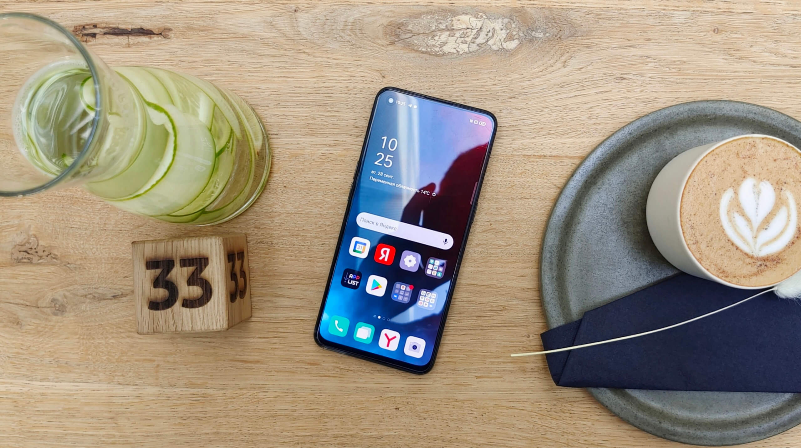 OPPO Reno 6 Appearance